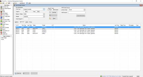 ITrack/Pro/Interchange Screen - ISoft Wiki